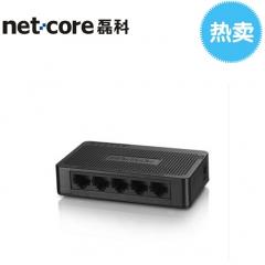 磊科 NS105D 5口百兆以太网交换机