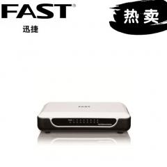 迅捷 FAST FS08 8口百兆交换机【40/箱】