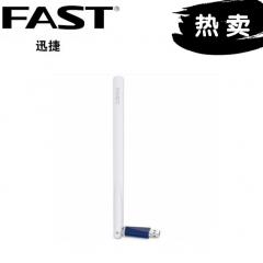 迅捷 FAST FW150UH【免驱版】150M USB无线网卡wifi接收器