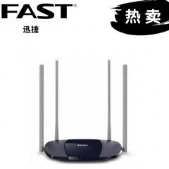 迅捷 FW326R 300M 四天线 无线路由器【20/箱】