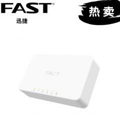 迅捷 FAST FS05C 5口百兆交换机【80/箱】