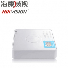 海康 DS-7104HGH-F1/N 4路模拟同轴130万高清网络四合一硬盘录像机