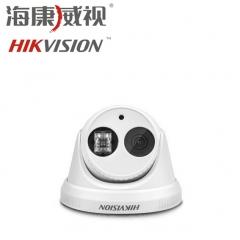 海康威视 DS-2CD3310D-I 网络摄像头130万高清半球网络监控摄像机 4MM