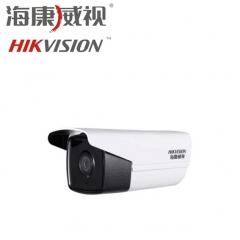 海康威视  DS-2CD3T10D-I3(B) 130万单灯网络高清监控摄像头 6MM