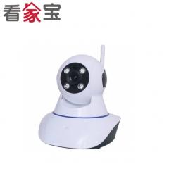 无线网络摄像头 IPC-Z06A 摇头机 带网口 无线wifi监控yoosee 看家神器
