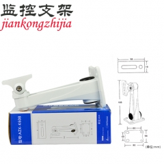 监控支架ZJ-608 仿海康大华专用铝合金 不锈钢高档支架