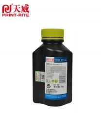 天威  三星ML-1610 1641 1640 2241 2240 SCX-4521 4725碳粉