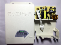 丽硕 LS-S5K 监控电源 (12V-3A)三年质保