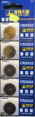 金装天球 CR2032 主板电池