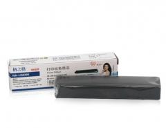 格之格LQ630K色带芯 适用爱普生LQ635K 730K 735K 610K打印机色带