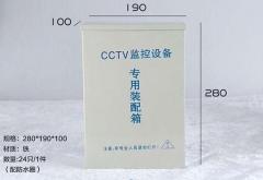 监控防水箱 FYX-C  0.6厚材料  CCTV监控系统专用装配箱