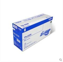 原装 兄弟TN-2225粉盒(高容)