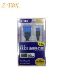 力特 RS232 USB1.1 USB转串口线 USB转九针串口COM口  1.8米 蓝色
