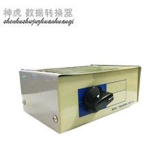 神虎  一分二 并口打印机切换器/分配器 /共享器/ 数据转换器(内无线) 手动