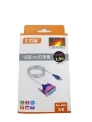 Z-TEK力特 ZE396C 老式打印机转换线  USB转并口线25孔 1.5米