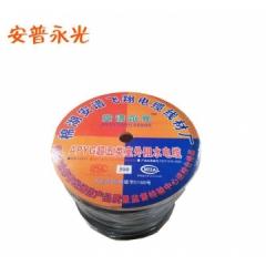 安谱永光 4C超五类室外网络综合线 4*0.5+2*0.5 高度铝(标300米实际280米)