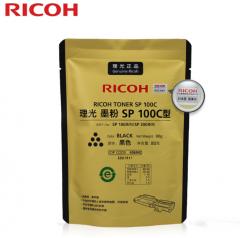理光SP 100C碳粉墨粉适用SP 100/111/200/201/210/310/312/212
