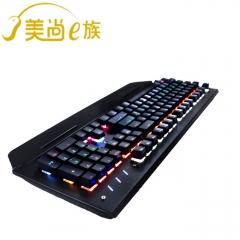 美尚e族  追风赤兔 HJK925  青轴机械键盘(插拔轴) 白色 USB