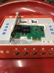 极速达 PCI-E口网卡 千兆网卡