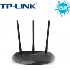 TP-LINK TL-WR880N  450M 三天线无线路由器【20/件】