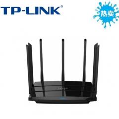 TP-LINK TL-WDR8500 双频无线路由器家用千兆大功率穿墙王【不退不换 正常售后】