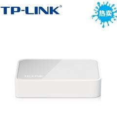 TP-LINK TL-SF1005+ 5口百兆交换机【不退不换 正常售后】