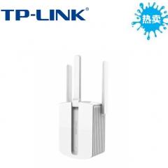 TP-LINK TL-WA933RE 450M WIFI信号放大器 中继器 AP扩展增强