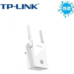 TP-LINK TL-WA832RE 300M无线扩展器 wifi信号放大器