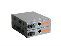广电达 千兆单模单纤光纤收发器 光电转换器25KM一对