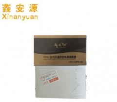 鑫安源 DY-1202-03 大空间抽拉式 12V2.5A 监控电源