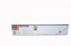 天威DPK800色带芯 适用FUJITSU富士通DPK800 DPK810 DPK8580带芯