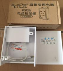 鑫安源 DY-1202-04 监控电源 12V-2.5A大空间电源