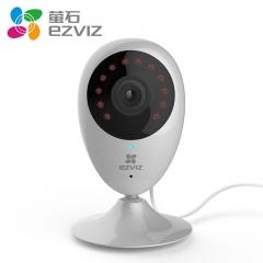 萤石 CS-C2C-32WFR 200万家用智能无线网络摄像机wifi监控头