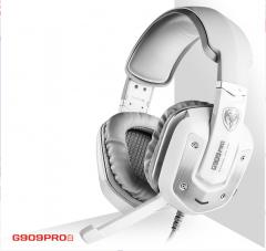 硕美科 G909PRO 智能震动电竞耳机头戴式电脑影音游戏耳麦 白色