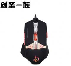 剑圣一族 狂战士 金属自定义游戏鼠标 黑色 USB