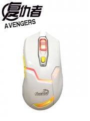 复仇者--金环蛇 游戏鼠标 【100/件】 白色 USB