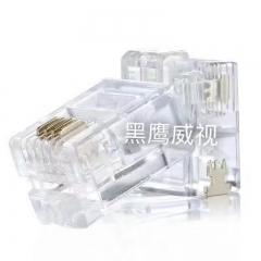 黑鹰水晶头 HV-L-S014 监控4芯 镀金 监控专用高品质水晶头
