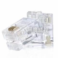 黑鹰水晶头 HV-L-S013 监控4芯 纯铜 监控专用高品质水晶头