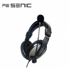 声丽 ST-2688 电脑耳机 【40/件】 黑色