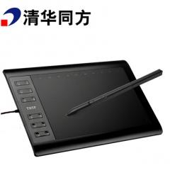 清华同方 TY-256  电脑绘画手写板 黑色
