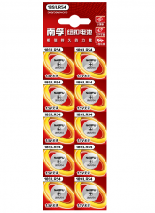 南孚 189/LR54 碱性纽扣电池【十粒】