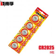 南孚纽扣电池3V锂电CR2025五粒可撕挂装