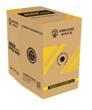 黑鹰威视 HV-XW8-450W 超五类室外网线 无氧铜(8芯*0.4线径)300米/箱