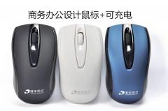 清华同方键鼠  T13  充电 无线静音鼠标 白色 无线