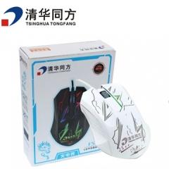 清华同方键鼠  F53 有线鼠标 【80/件】 白色 USB