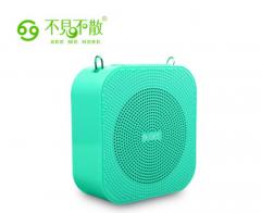 不见不散 T900无线UHF扩音器小蜜蜂教师大功率喇叭 绿色