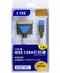 Z-TEK 力特 ZE534C USB转并口线1284并口打印机打印线 3米