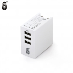 川宇 SP33B 手机4.4A充电器