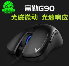 富勒 G90 有线鼠标光磁微动游戏电脑鼠标