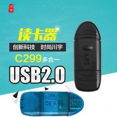 川宇C299 SD卡读卡器